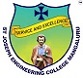 St Joseph Engineering College